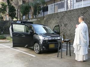 車両・交通安全祈願の様子
