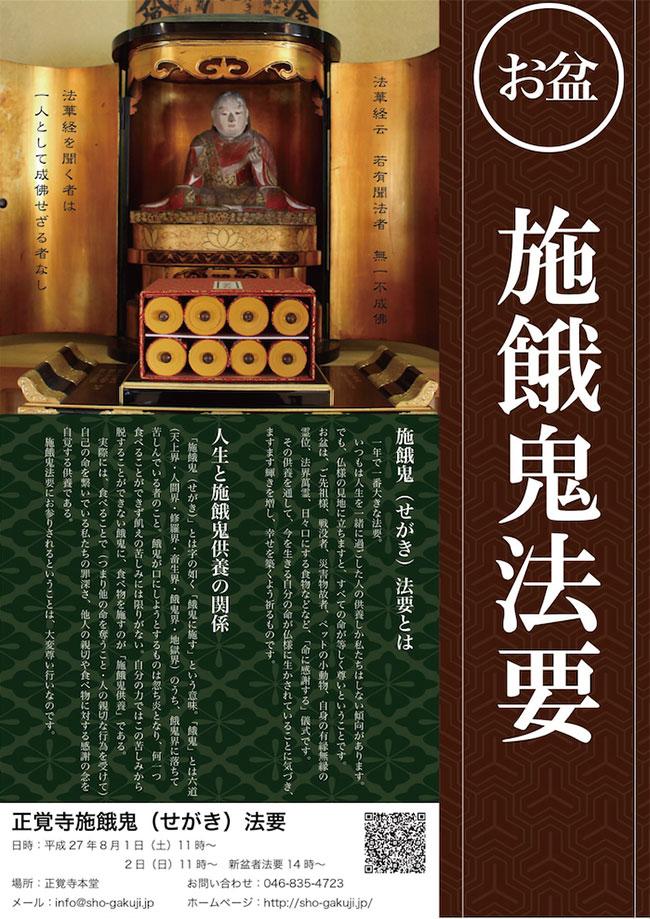 な〜も〜vol.3-page2