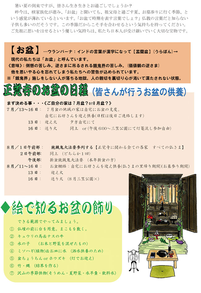な〜も〜vol.3-page3