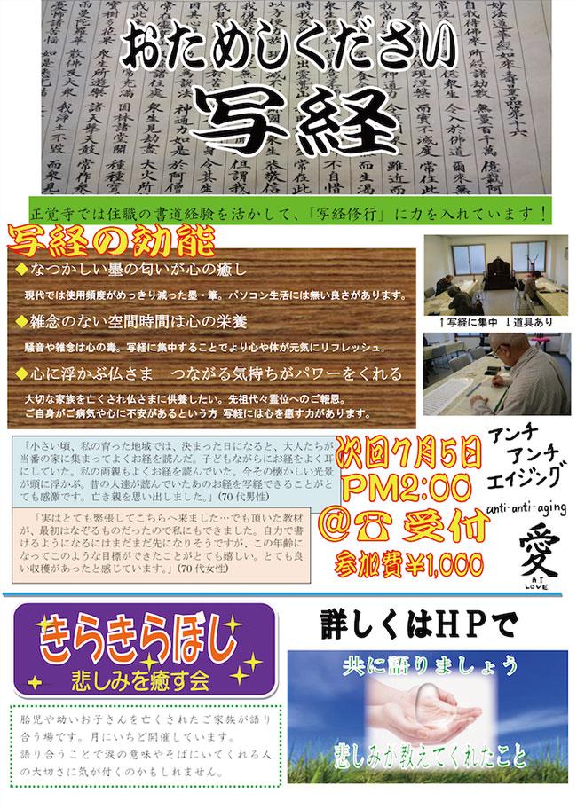 な〜も〜vol.3-page4